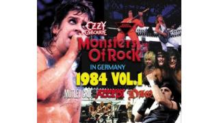 MONSTERS OF ROCK IN GERMANY 1984 VOL.1