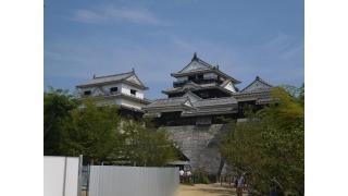 城巡り36~松山城(再訪)