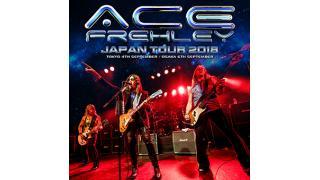 JAPAN TOUR 2018