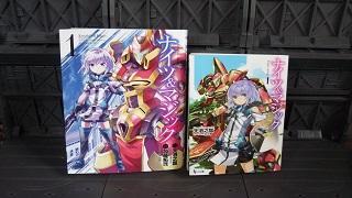 ススメノ泉  その5(ナイツ&マジック)アニメ化決定