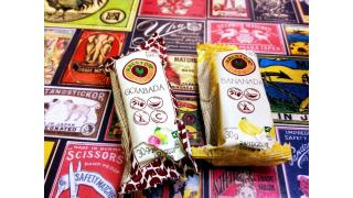 【生放送】ブラジルのお菓子【雑談】