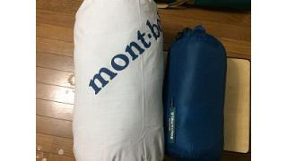 夏井川渓谷キャンプ場(2回目)、新しく買った物たち