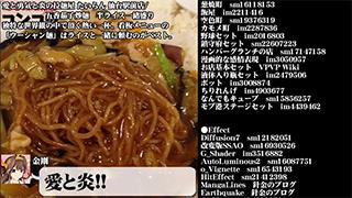 【ベホイミのグルメ特別編】「艦食娘-フードファイターアカギ-」明日完結記念!本当に美味しかった店5選