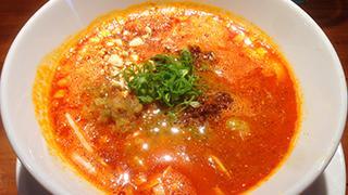【ベホイミのグルメ】オシャレに汗を流す本格派担々麺。東京・御茶ノ水「成都正宗坦々麺 つじ田」