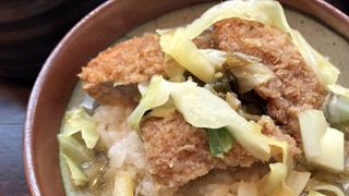 【ベホイミのグルメ】一皿で二度美味しい!東京・新宿「すずや」のとんかつ茶づけ