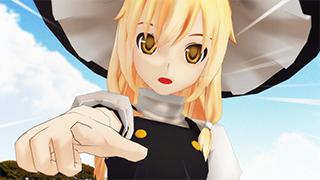 【動画投稿】「日本TAS魔理沙学会」予告編公開。本編は7月28日(金)公開予定!