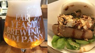 【ベホイミのグルメ】台湾発の中華バーガー・包(バオ)をビールと共に。東京・渋谷「Far Yeast Tokyo Craft Beer&Bao」