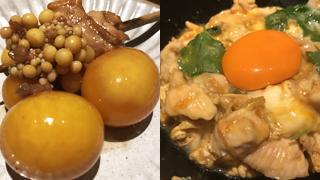 【ベホイミのグルメ】焼鳥に本気で取り組む店。東京・三鷹「焼鳥山もと」のおすすめ七本コースと絶品親子丼!