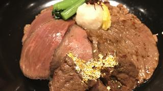 【ベホイミのグルメ】「翔山亭 和牛贅沢重専門店 新宿本店」で「贅の極み重」(税込6480円)を食べて来た。