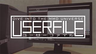 【動画投稿】ネタ動画シリーズが始動。「USERFILE-ユーザーファイル-」予告編