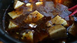 【ベホイミのグルメ】二色の麻婆豆腐を食べ比べ。東京・三河島「麻婆豆腐専門 眞実一路」