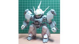 ミキシングビルド龍神丸 11