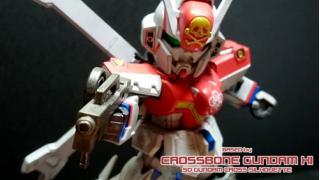 SDクロスボーンガンダム X1