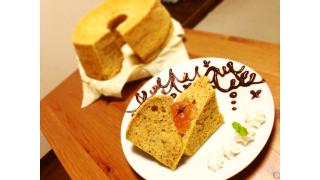 シフォンケーキの型出し『手出し』をやってみた。