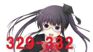『コスプレ少女』新装版 東京音楽祭編 329-332頁  ★東京へGO!
