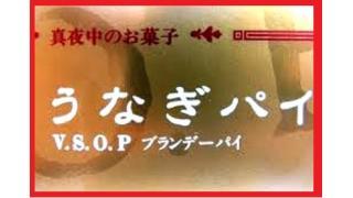 『コスプレ少女ルミ』東京音楽祭編 215話     わたしは秋葉原に行ったことがない。