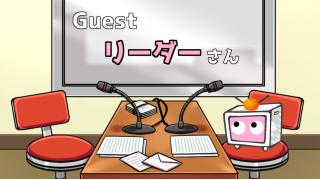実況者杯16ゲストラジオ【スケジュール等】