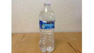 コストコの水は水道水 ラベルにも書いてあるから驚く事ではないよ