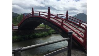 ユメイキ、三途の川を渡る【3行】