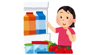 冷蔵庫の中にあって欲しいもの【3行】