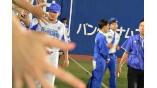 横浜の主砲・筒香嘉智とハイタッチをしてきたった【レポート】