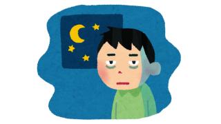 睡眠は大事【3行】