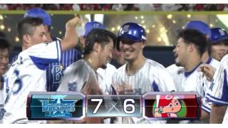 ベイスターズ、2日連続のサヨナラ勝ち!!!