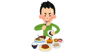 筋トレのための食事を間違えてたっぽい
