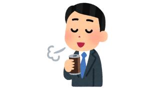 もしかして、カフェイン中毒!?