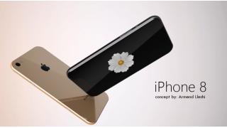 iphone8に切り替えた結果www