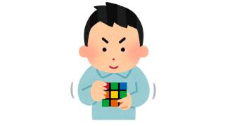 ルービックキューブが難しすぎだよ!