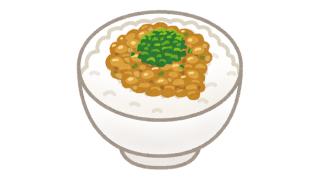 朝ごはん、納豆とご飯だけあればとりあえずOK!!
