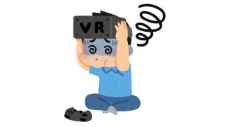 VR系はプレイしてみたいが、酔っちゃうのよねー