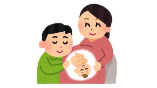 最近話題の『クラウド出産ファウンディング』を調べた結果→なんじゃこりゃあああああ!!!!