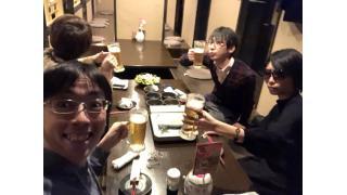 チームメンバーと久しぶりの飲みを楽しんだ