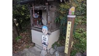 今年訪れた場所その5「埼玉県秩父地方」