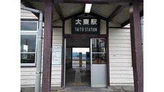 今年訪れた場所その7「太東埼灯台」