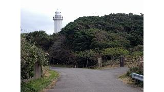 今年訪れた場所その8「勝浦灯台」