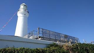 今年訪れた場所その10「犬吠埼灯台」