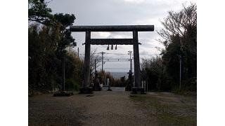 京急とフェリーで館山へ行ってきた