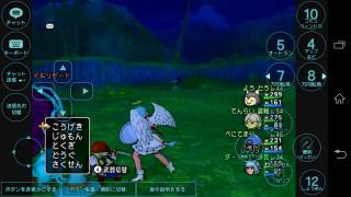 3DSでドラクエ10の件について(メモ:dゲーム経験者からみる確認しといたほうがいいこと)
