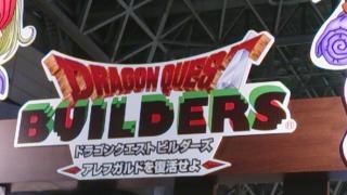TGS(東京ゲームショウ)2015 にいってきましたー 短観です。