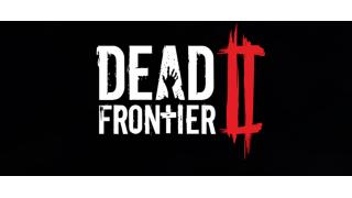 【Dead Frontier2】自キャラのLv30(+5)のビルドについて