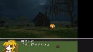 逆転裁判風のアドベンチャーゲーム『変身!マジコ』