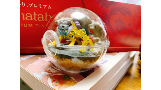 『Pokemon テラリウムコレクション7』サーナイト欲しくて買っちった。