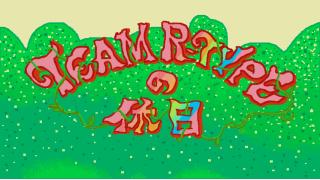 TEAM F-TYPEの休日動画製作中