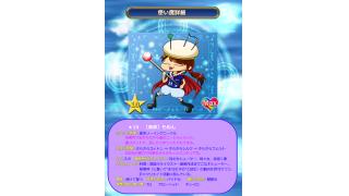 ★10 【漁師】もめん