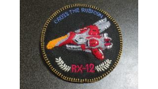 RX-12クロス・ザ・ルビコンエンブレムバッヂ作ってみた。