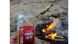 まつろわぬ人々の福島食い倒れツアー