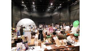 ニコニコ技術部・手芸部のイベント、NT金沢2013に行ってきた